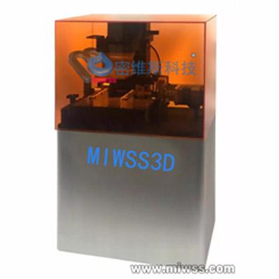 3D精密红蜡打印机